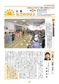 kouhou_116